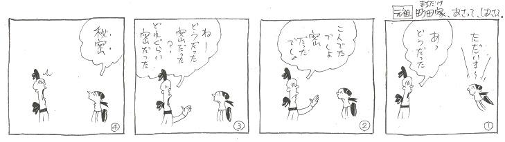 f:id:nakagakiyutaka:20210224000655j:plain