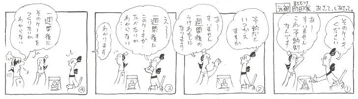 f:id:nakagakiyutaka:20210328222643j:plain