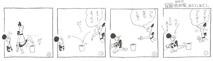 f:id:nakagakiyutaka:20210412161025j:plain