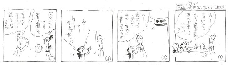 f:id:nakagakiyutaka:20210412161125j:plain