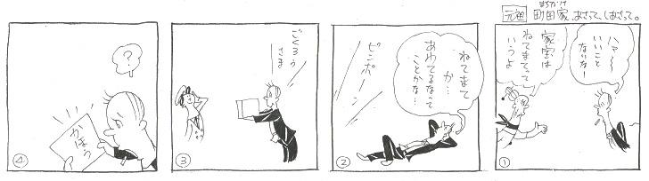f:id:nakagakiyutaka:20210412161218j:plain