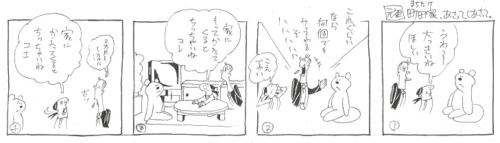 f:id:nakagakiyutaka:20210412161306j:plain