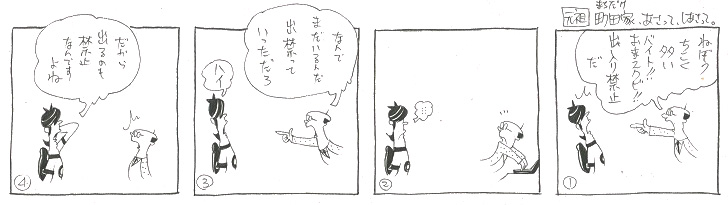 f:id:nakagakiyutaka:20210418233046j:plain