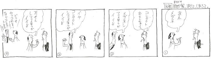 f:id:nakagakiyutaka:20210418233237j:plain