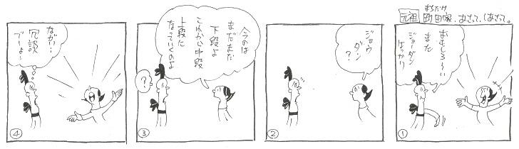 f:id:nakagakiyutaka:20210418233327j:plain