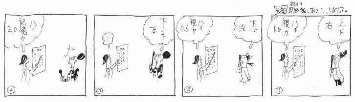 f:id:nakagakiyutaka:20210424221443j:plain