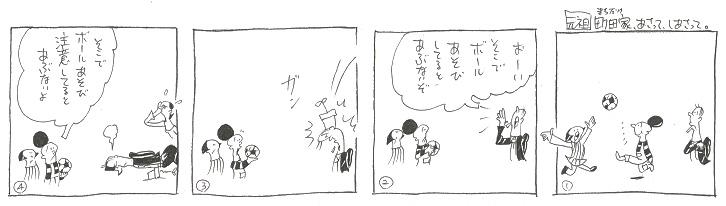 f:id:nakagakiyutaka:20210424221846j:plain