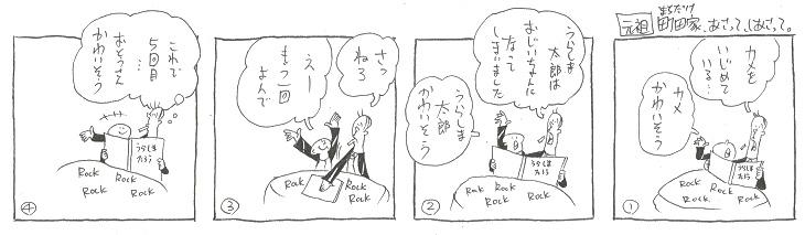 f:id:nakagakiyutaka:20210424222034j:plain