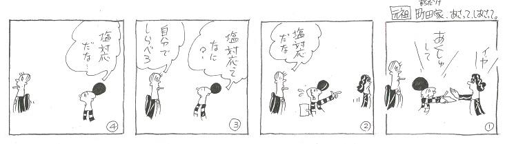 f:id:nakagakiyutaka:20210502095449j:plain