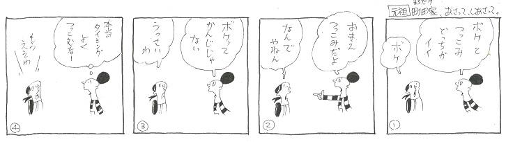 f:id:nakagakiyutaka:20210513085725j:plain