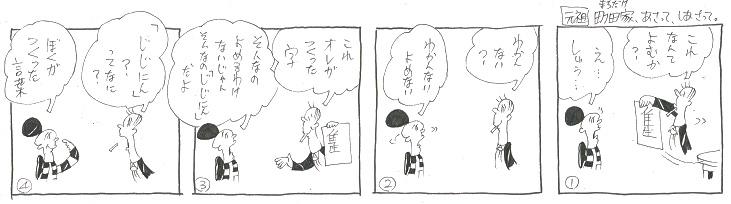 f:id:nakagakiyutaka:20210514083403j:plain