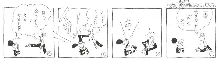 f:id:nakagakiyutaka:20210527082243j:plain