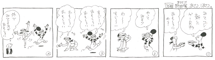 f:id:nakagakiyutaka:20210527082343j:plain
