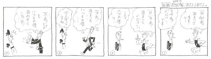 f:id:nakagakiyutaka:20210527082443j:plain