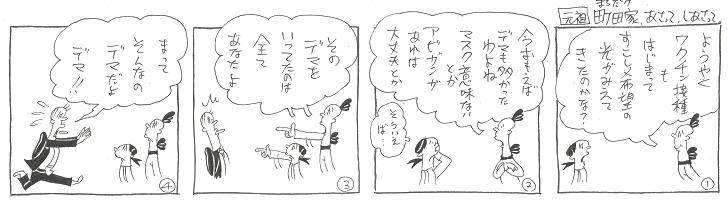 f:id:nakagakiyutaka:20210528093852j:plain