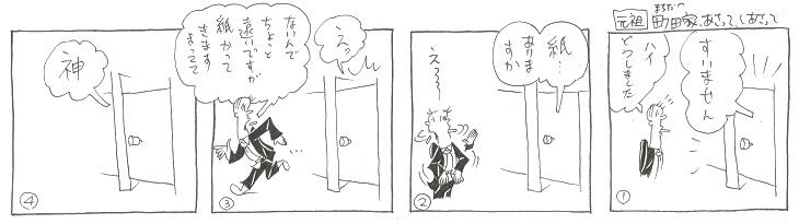 f:id:nakagakiyutaka:20210528094050j:plain