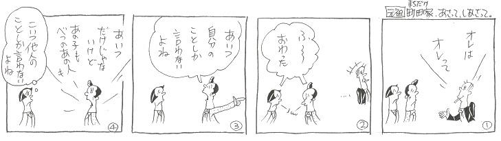 f:id:nakagakiyutaka:20210531102502j:plain