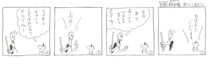 f:id:nakagakiyutaka:20210531102610j:plain