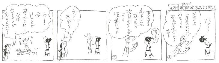 f:id:nakagakiyutaka:20210531102733j:plain