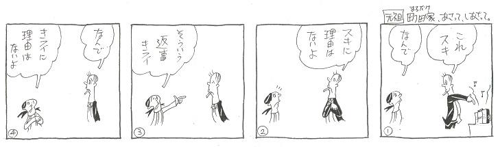 f:id:nakagakiyutaka:20210605000449j:plain