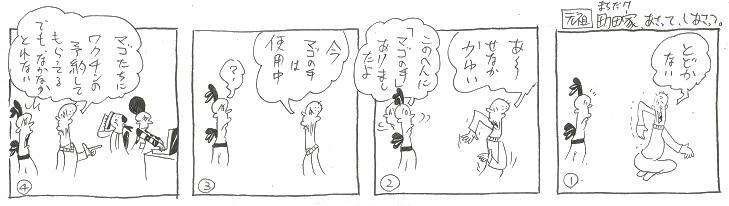 f:id:nakagakiyutaka:20210605233727j:plain