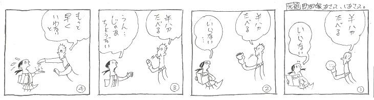 f:id:nakagakiyutaka:20210607001007j:plain