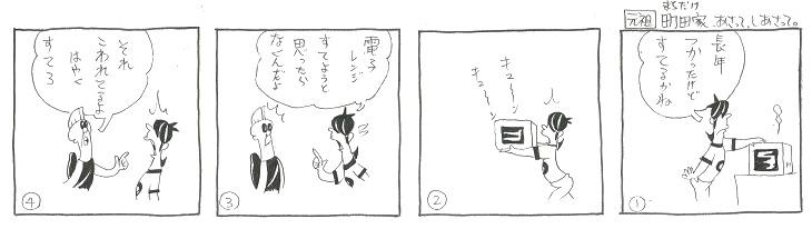 f:id:nakagakiyutaka:20210608001107j:plain