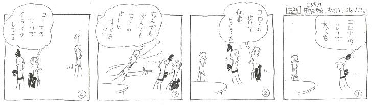 f:id:nakagakiyutaka:20210608223211j:plain