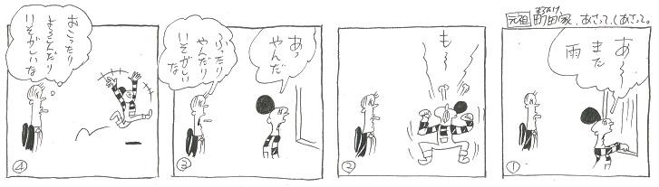 f:id:nakagakiyutaka:20210608223329j:plain