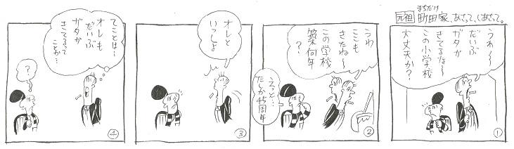f:id:nakagakiyutaka:20210612081755j:plain