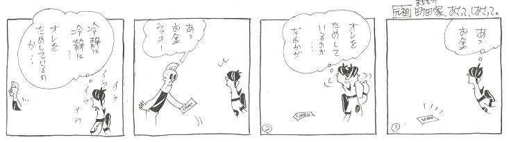 f:id:nakagakiyutaka:20210706091042j:plain