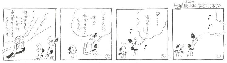 f:id:nakagakiyutaka:20210709092736j:plain