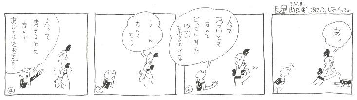 f:id:nakagakiyutaka:20210709093120j:plain