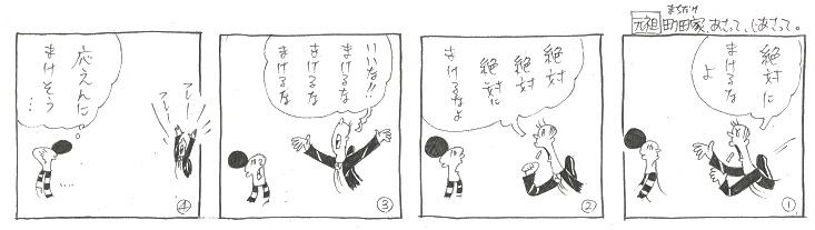 f:id:nakagakiyutaka:20210712104636j:plain
