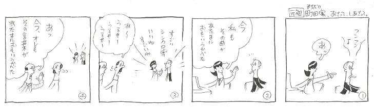 f:id:nakagakiyutaka:20210712104725j:plain