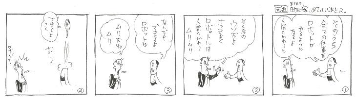 f:id:nakagakiyutaka:20210712104817j:plain