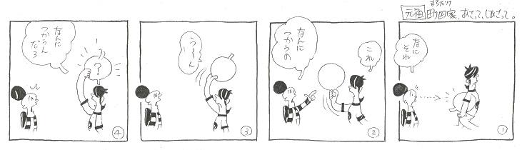 f:id:nakagakiyutaka:20210712104915j:plain