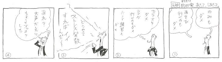 f:id:nakagakiyutaka:20210719100732j:plain