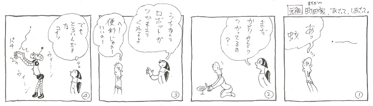 f:id:nakagakiyutaka:20210720085533j:plain