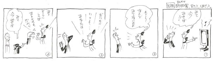 f:id:nakagakiyutaka:20210720085651j:plain