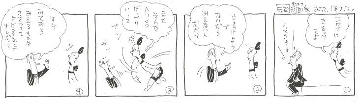 f:id:nakagakiyutaka:20210822235523j:plain