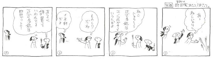 f:id:nakagakiyutaka:20210822235617j:plain