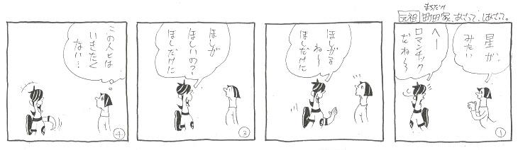 f:id:nakagakiyutaka:20210826085432j:plain