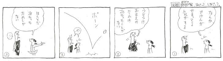 f:id:nakagakiyutaka:20210826085515j:plain