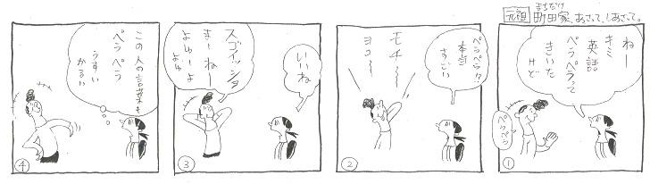 f:id:nakagakiyutaka:20210830090123j:plain