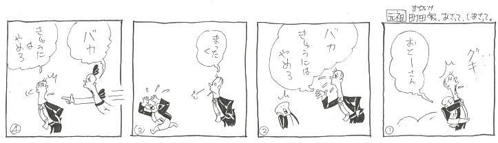 f:id:nakagakiyutaka:20210830090212j:plain