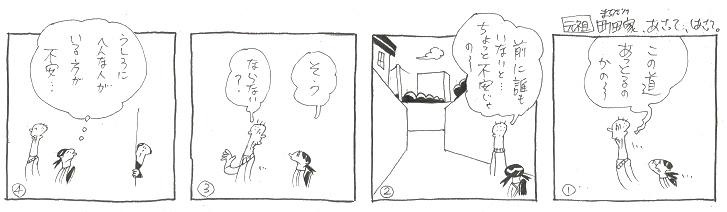 f:id:nakagakiyutaka:20210901080156j:plain