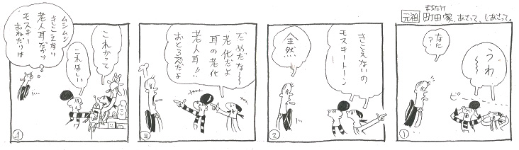 f:id:nakagakiyutaka:20210901080249j:plain