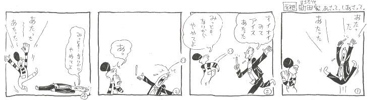 f:id:nakagakiyutaka:20210902070801j:plain