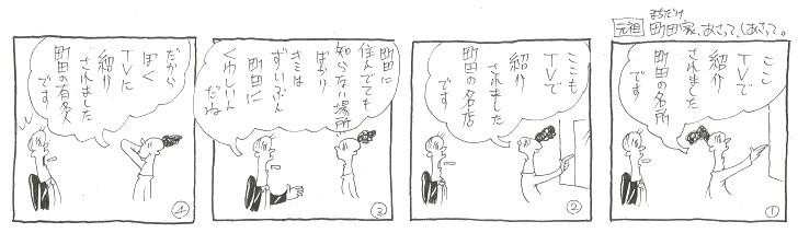 f:id:nakagakiyutaka:20210906100504j:plain